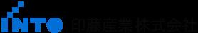 印藤産業株式会社